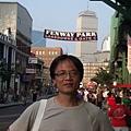Fenway Park 02.JPG