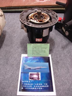 F16發電機.JPG