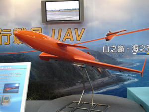 台灣也有無人飛機.JPG