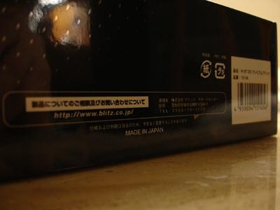 DSC03151.JPG