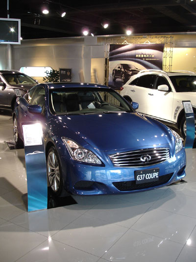 G37 coupe.jpg