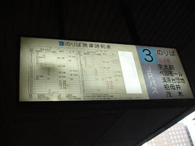 DSC05207.JPG