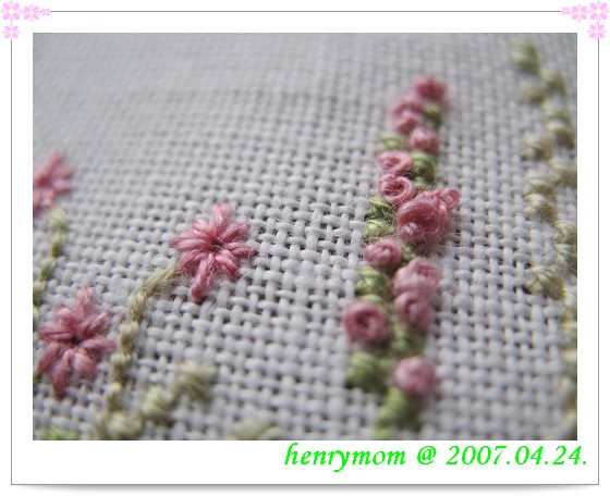 20070425_4MonPetitJardin.jpg