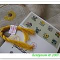 20070503_8flowers.jpg