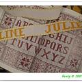 20070517_2Henry.jpg