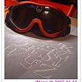 Ski(1)
