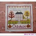 La petite maison de campagne -- Octobre
