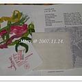 花系材料包(2)