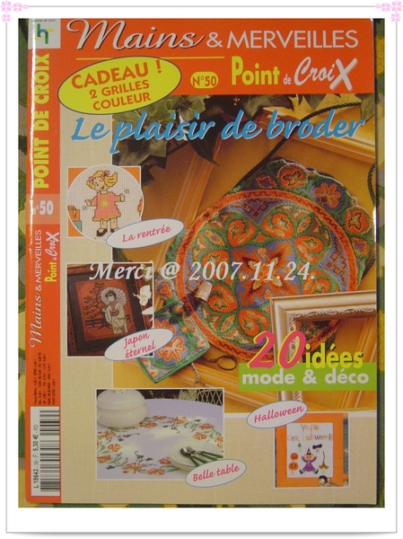 20071126_14sale.jpg