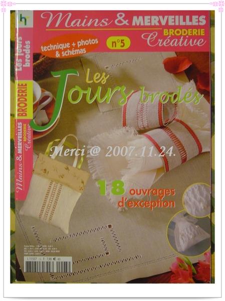 20071126_15sale.jpg