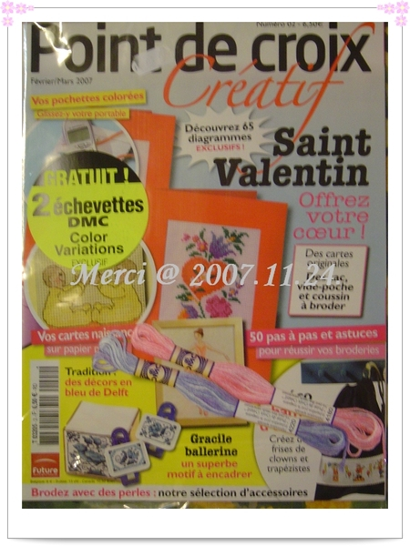 20071126_16sale.jpg