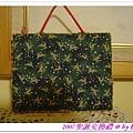2007聖誕交換禮  by me