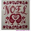 Noel2007(2)