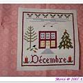 La petite maison de campagne -- Decembre
