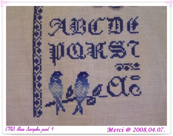 EMS2008 Rose Sampler -- Part 4