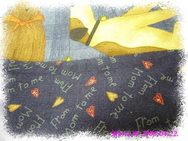 兒子的提袋--若山雅子的布