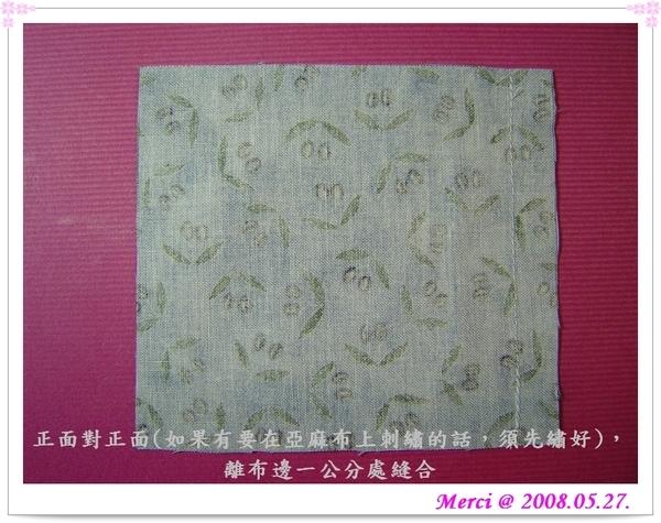 香包做法(2)