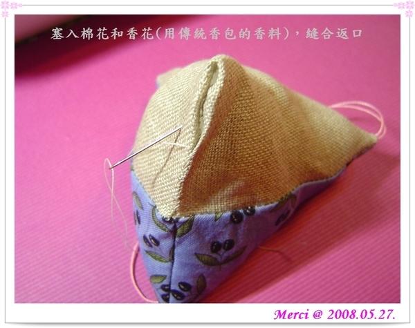 香包做法(7)
