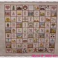 20081013_3SAL2008.jpg
