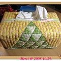 20081029_4面紙盒.jpg