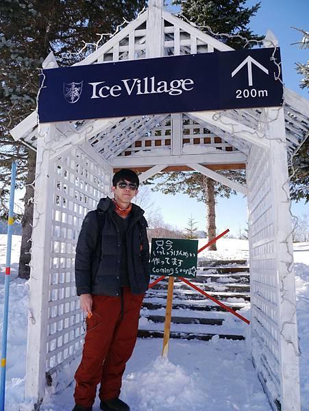 Ice Village尚未開放