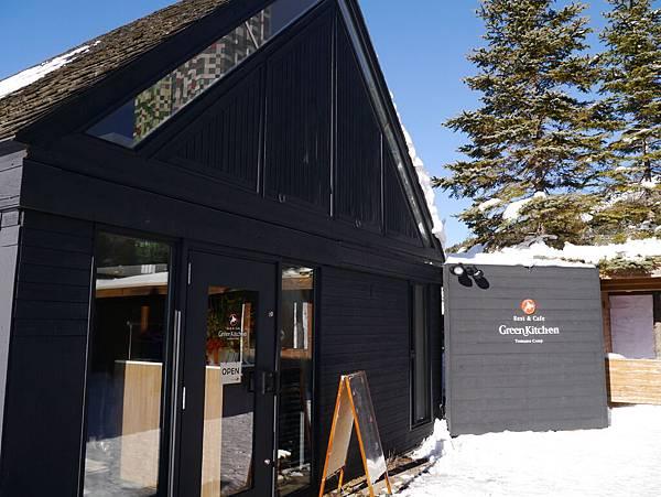 Polar Village這兒的餐廳