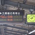 準備出發去東京Disney囉~