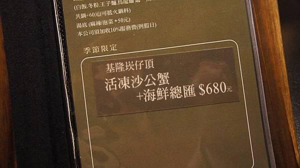 DSC06604