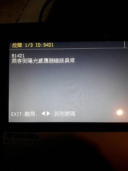 20171216_101228.jpg
