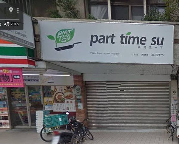 part time su.jpg