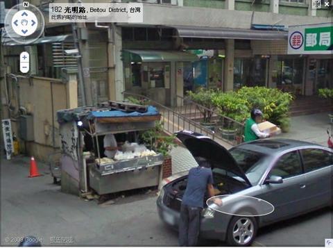11郵局水煎包.jpg