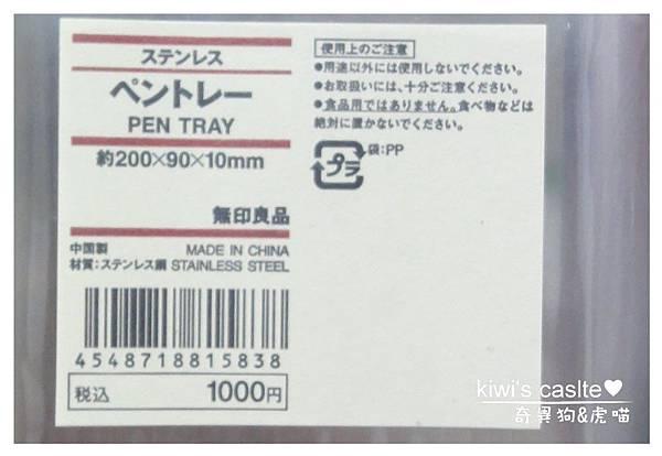 DSC05017-1