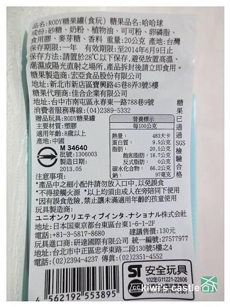 DSC05707-1