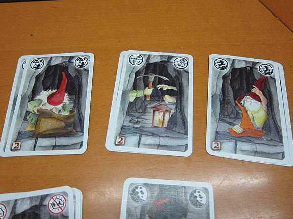 矮礦2其他行動卡