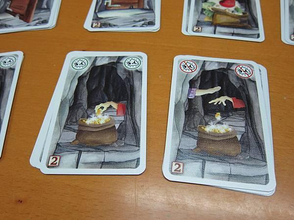 矮礦2偷竊和反偷竊卡