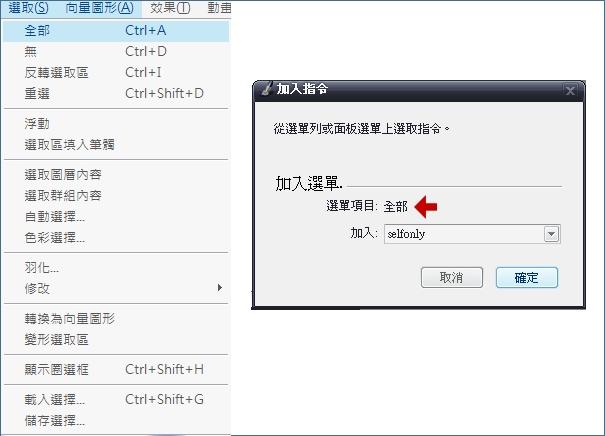 P4加入指令.jpg