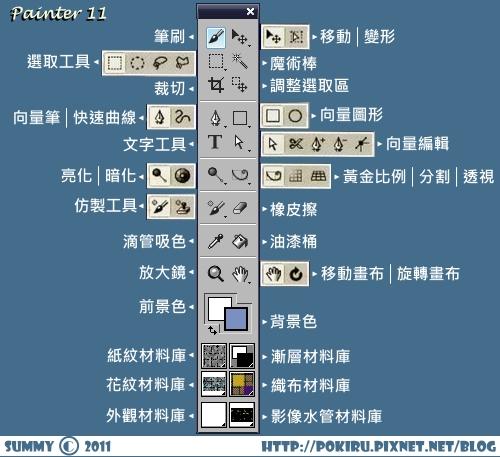 P9 工具列.jpg