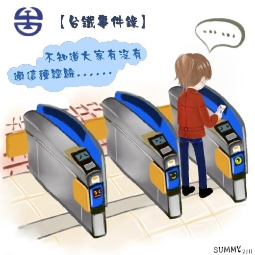 1 -進站.jpg