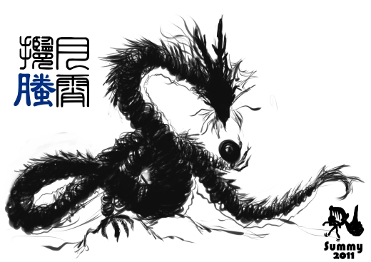 6.攬月螣霄 - 草圖.jpg
