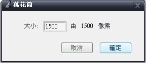 P15 - 萬花筒用法04.JPG