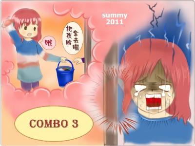 5 - Combo3.jpg