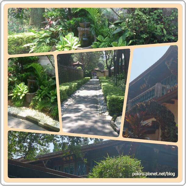 林家花園101