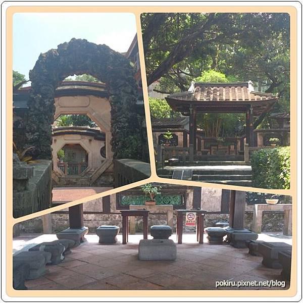 林家花園201