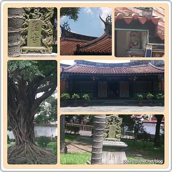 林家花園901
