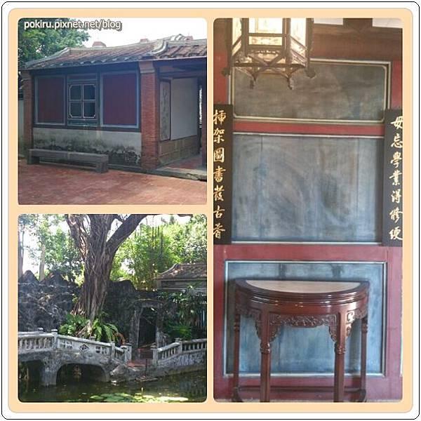 林家花園1401