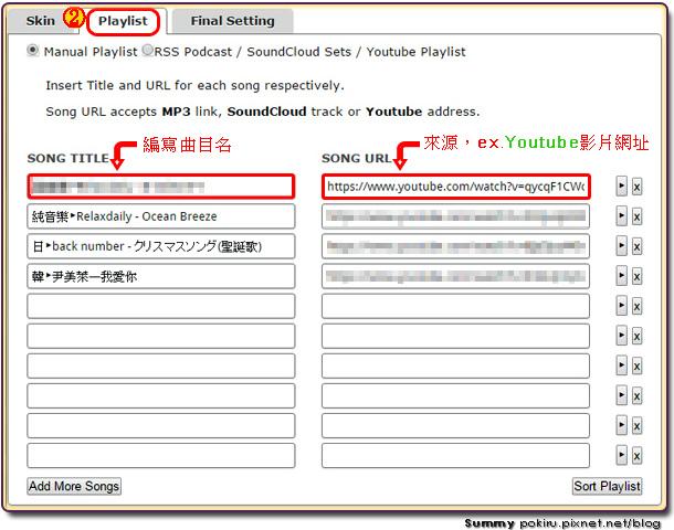 playlist2.jpg