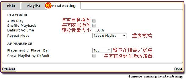 playlist3.jpg