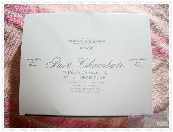 Royce巧克力外盒
