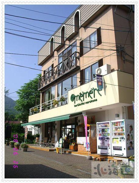 支芴湖之商店2
