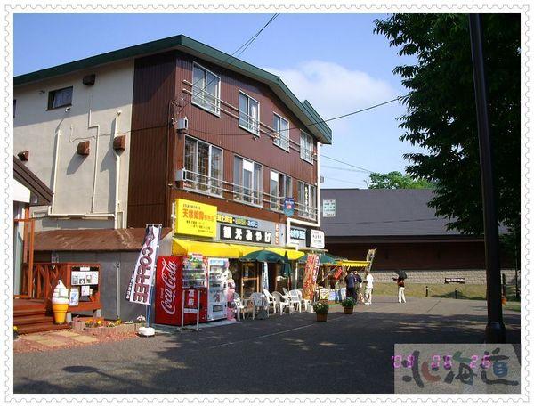 支芴湖之商店3